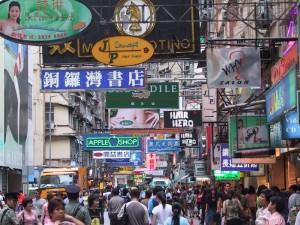 Hongkong - belebte Strasse